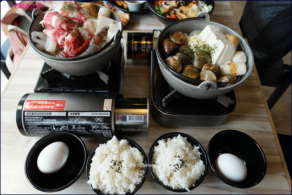 漢南豆腐海鮮鍋