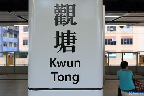 Kwun Tong