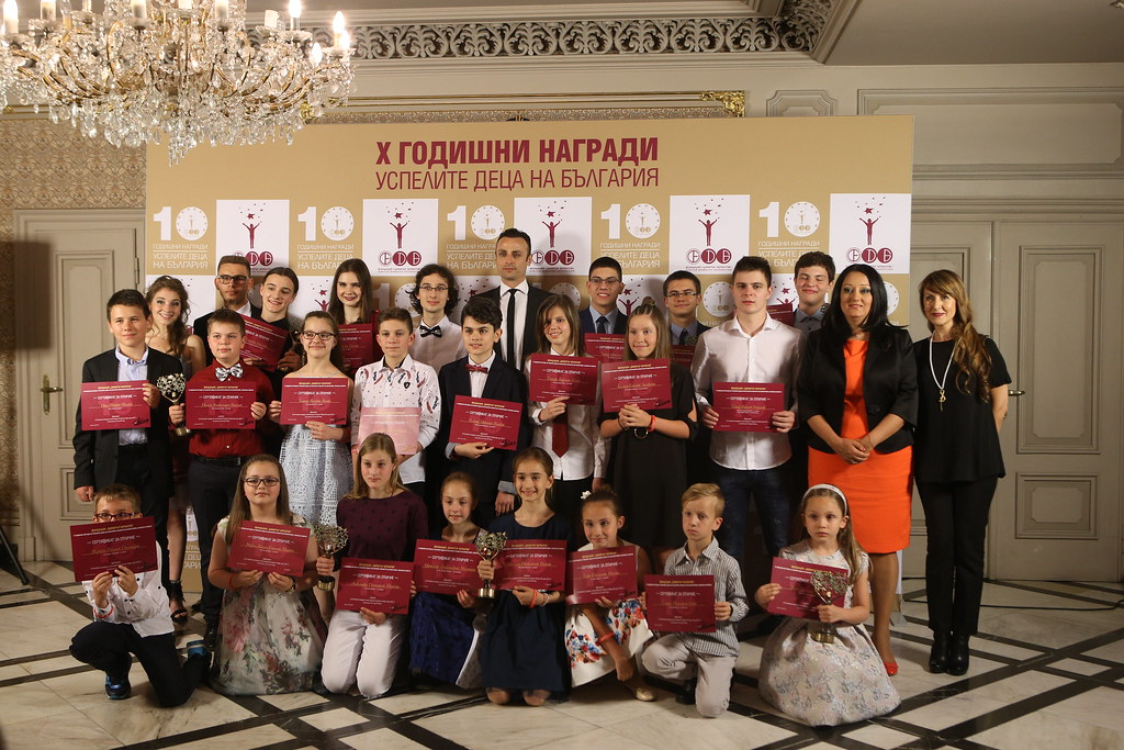 "2017 Awards ceremony ""Successful Children of Bulgaria"" by the Dimitar Berbatov Foundation"