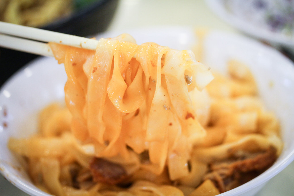 Kolo Kway Teow Pulled