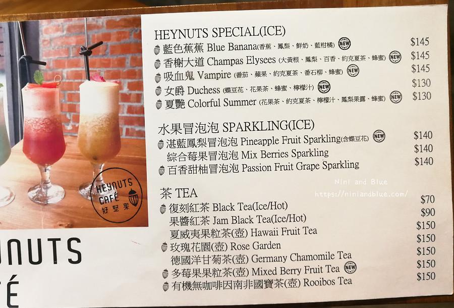 好堅果咖啡 菜單 台中早午餐 精誠商圈32