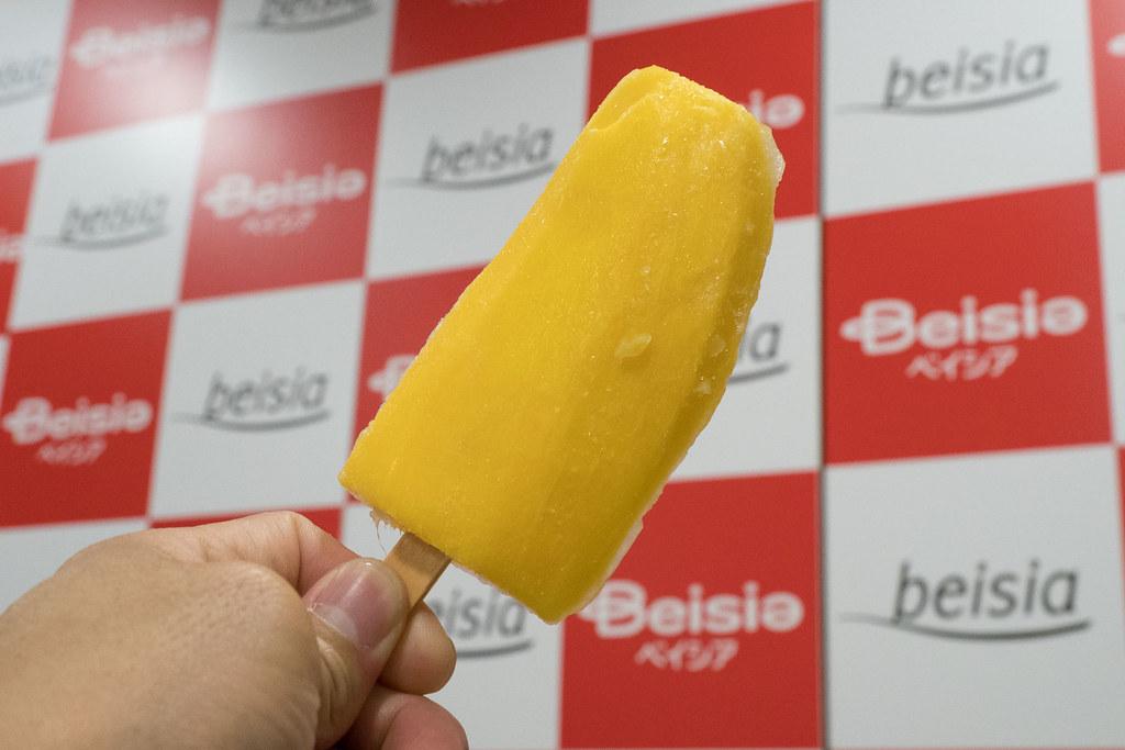 beisia-14