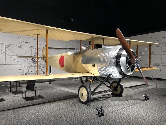 岐阜かかみがはら航空宇宙博物館 乙式一型偵察機サルムソンA2A IMG_0034