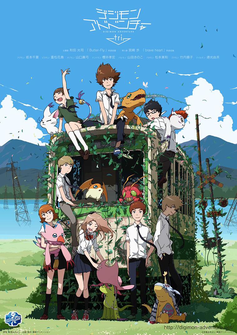 Digimon Adventure Tri poster sm