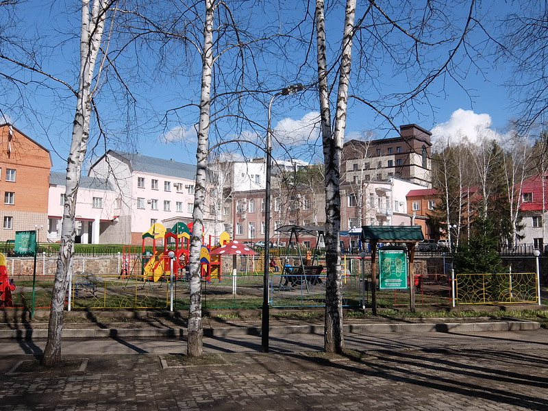 Белокуриха - Вид на курортный городок