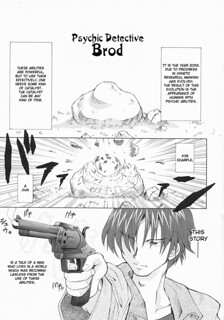 Psychic Detective Brod re-edit [Eng]