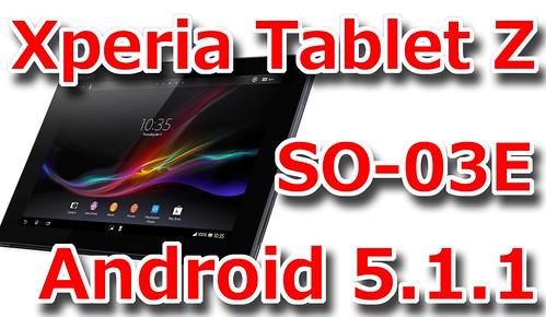 Xperia_Tablet_Z_5
