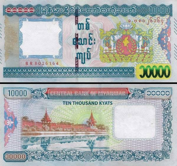 10000 kyatov Mjanmarsko 2015, P84