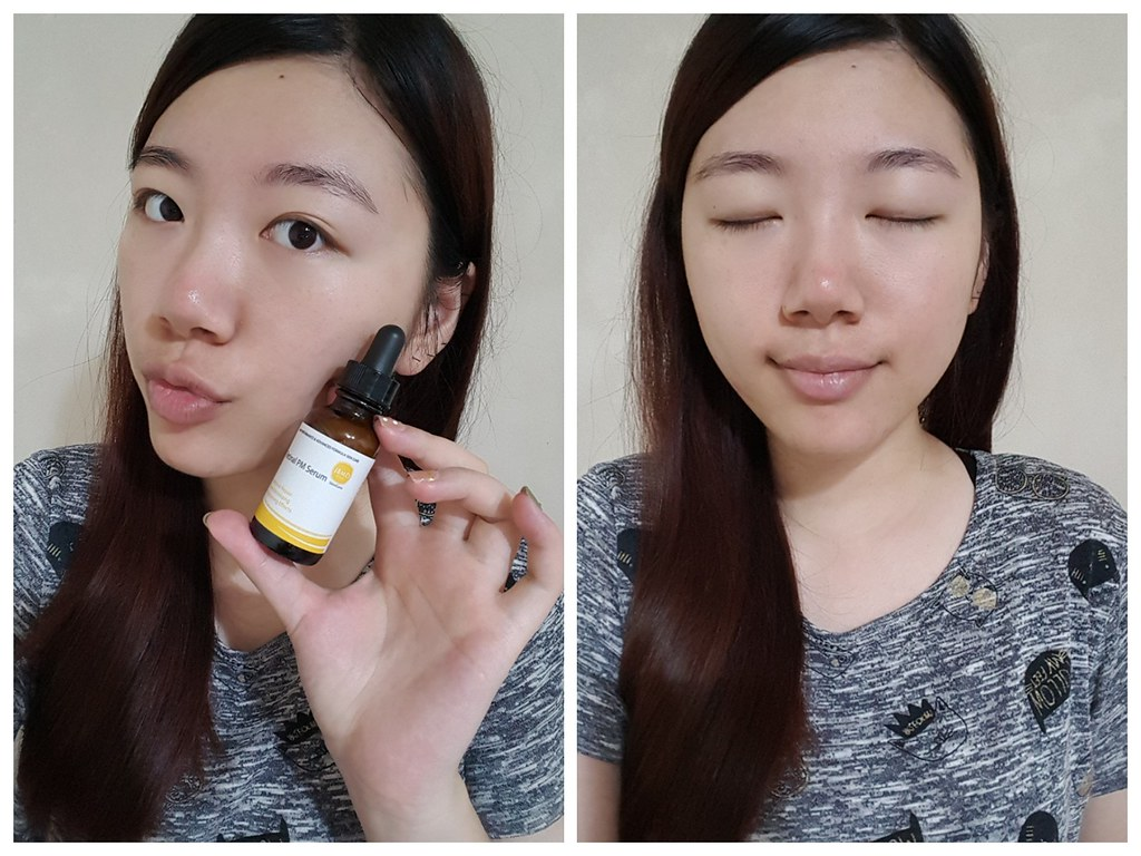視黃醛強效復顏精華液 7