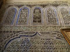 Décor de stucs, Talaa Kbira, médina de Fès el Bali, Fès, Maroc.
