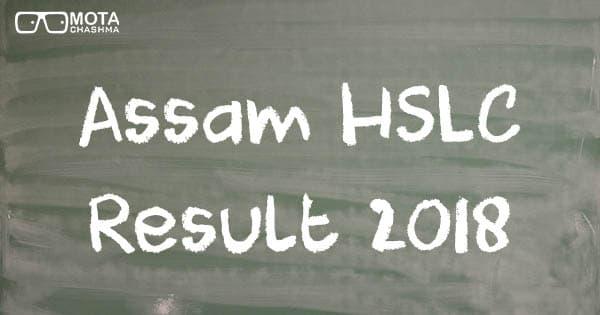 assam hslc result 2018