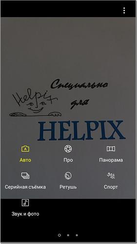 SamsungJ5_040