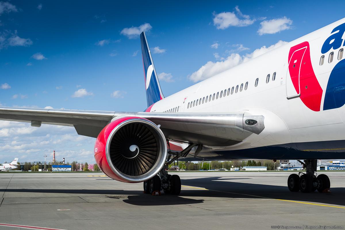 Azur Air Ukraine Boeing 767-300ER UR-AZC
