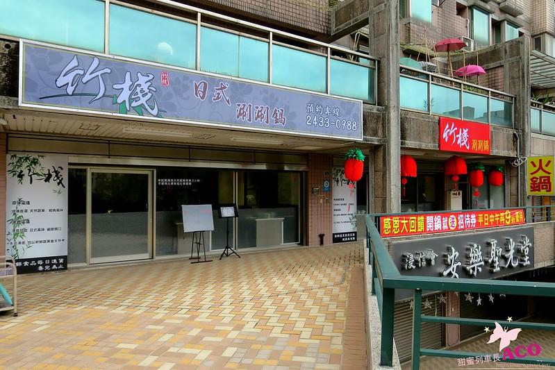 基隆火鍋IMG_4620.JPG