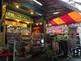バンコクで古本を買う
