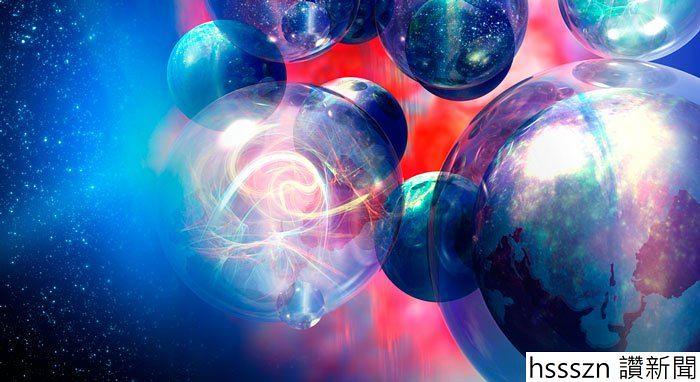 Multiverso 1_700_382