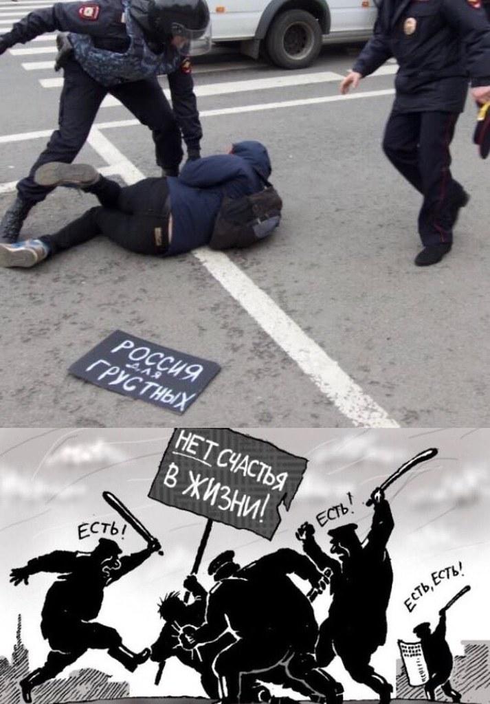 Невский 03