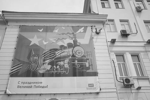 Vladivostok on 06-05-2018 (2)
