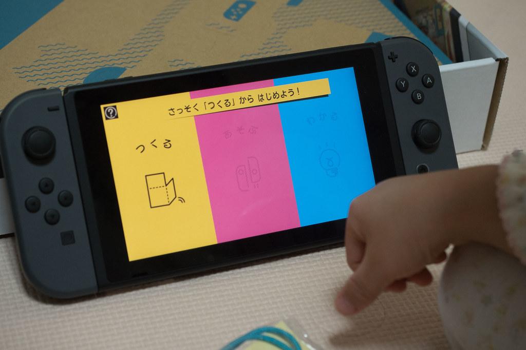 Nintendo_Labo-11