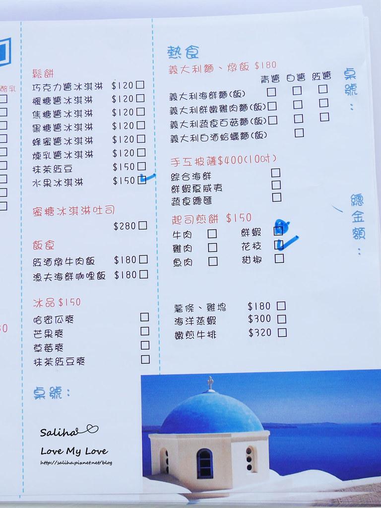 宜蘭蘇澳地中海CASAcafe菜單menu (1)