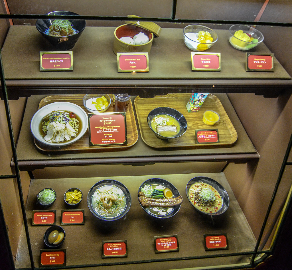 China Voyager food options