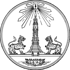 Yasothon Provincial Seal