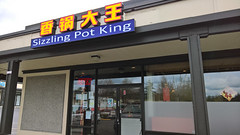 Sizzling Pot King at Ross Plaza | Bellevue.com