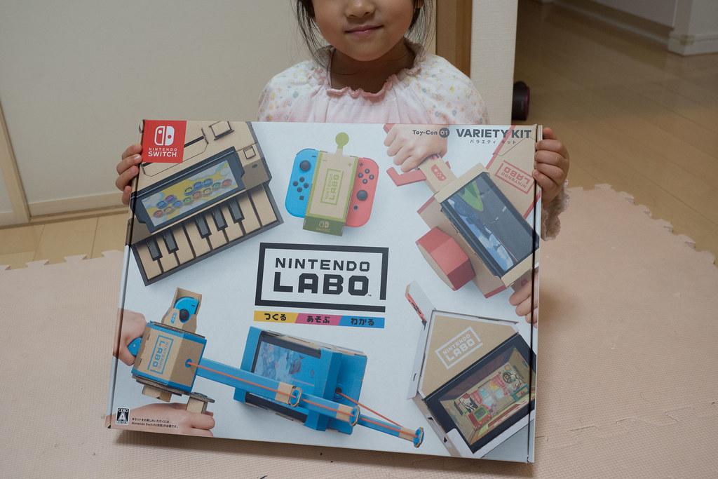Nintendo_Labo-6
