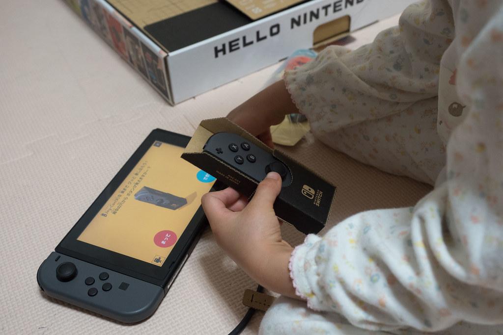 Nintendo_Labo-15