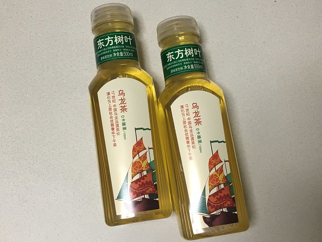 IMG_6538 农夫山泉 乌龙茶 上海 お土産 shanghai ひめごと