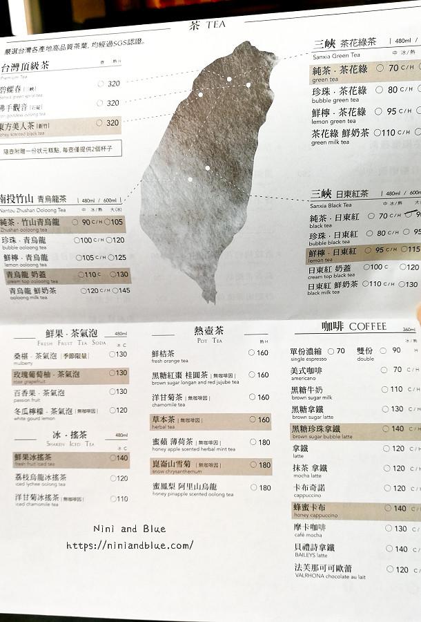 台中不限時咖啡 ATC  MENU 菜單11