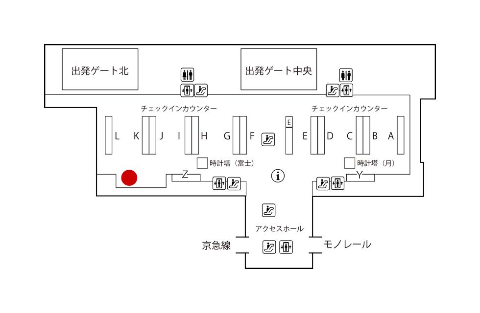ANAアメックス・羽田JALABCカウンター