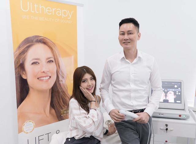 Ultherapy – iAesthetics Clinic – Sally Vevo