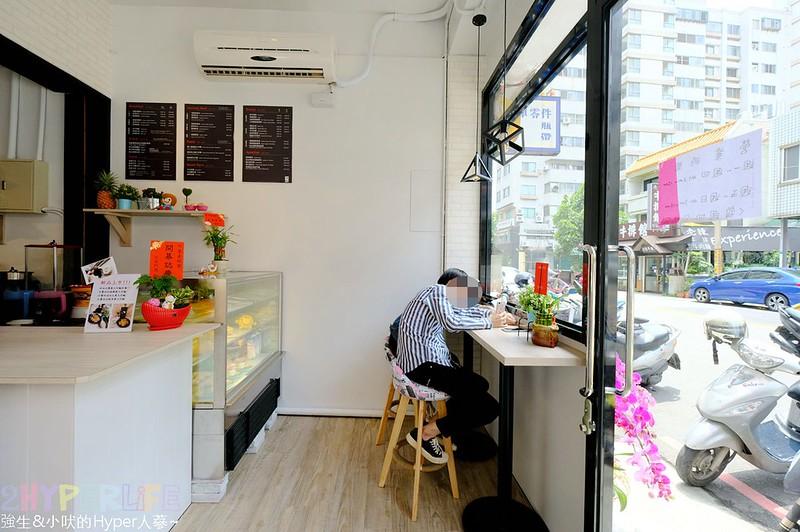 來去旅食journey brunch-台中早午餐下午茶 (4)
