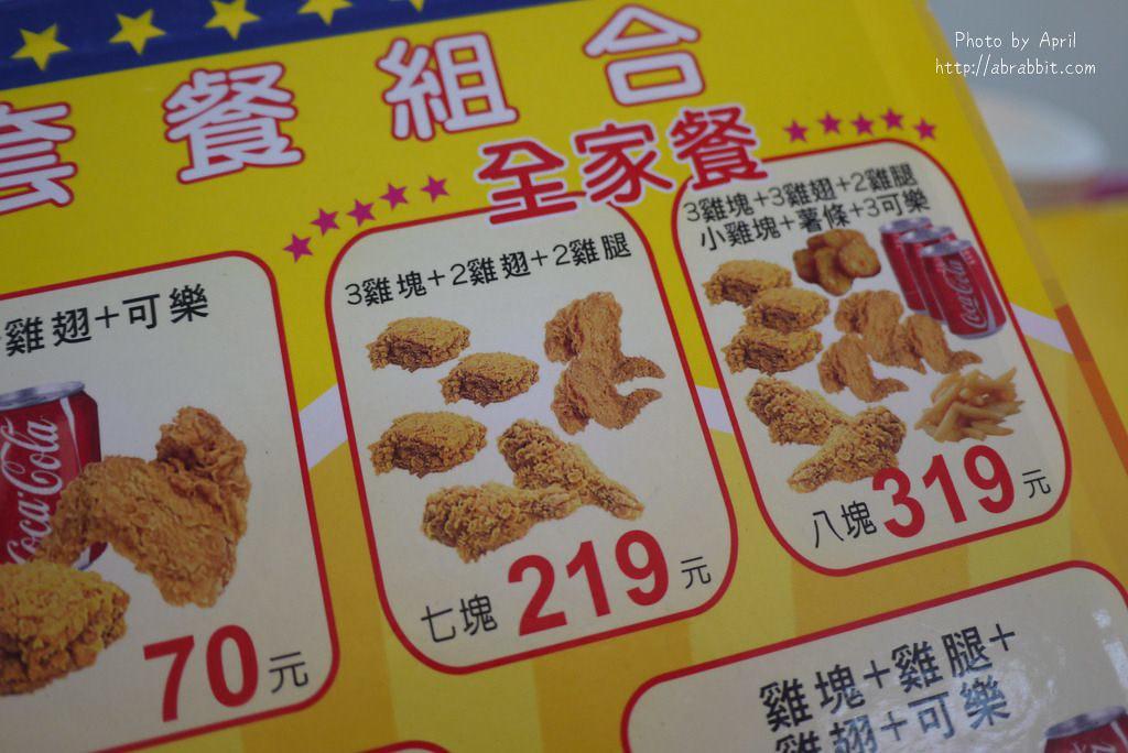 40044970570 9086b4da34 b - 熱血採訪│大雅爆Q美式炸雞,全家炸雞桶只要219元,放冷吃外皮一樣酥脆!