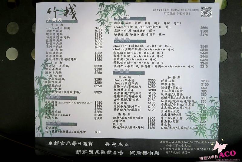 基隆火鍋IMG_4625.JPG