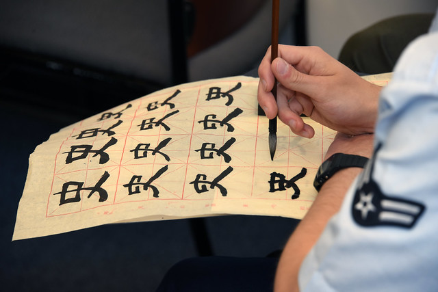More than just writing, Chinese calligraphy is art