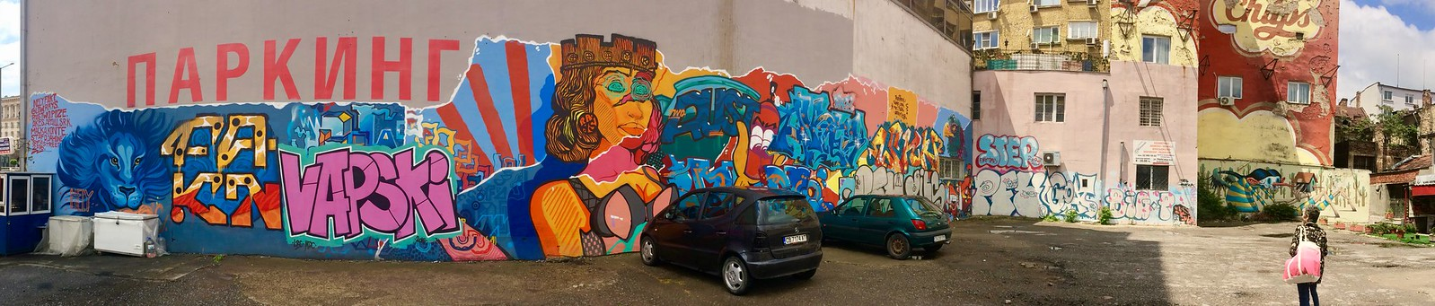 201705 - Balkans - Full Parking Lot Graffiti - Sofia - Oborishte - Sofia, May 21, 2017