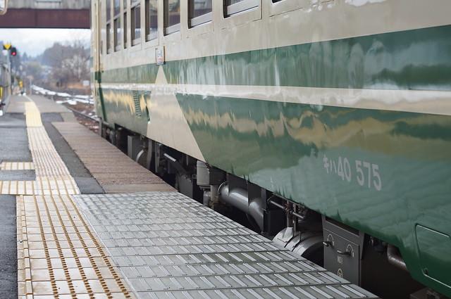 キハ40 (JR男鹿線) Oga Line