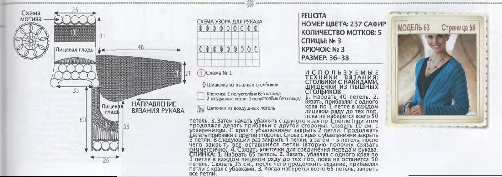 2020_Alize 2013-2014-14_60 (2)