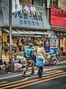 Photo:佐藤商店 By jun560