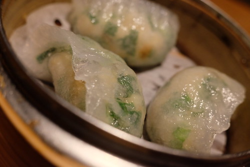 海老とニラの蒸し餃子 steamed dumplings with shrimp and chives