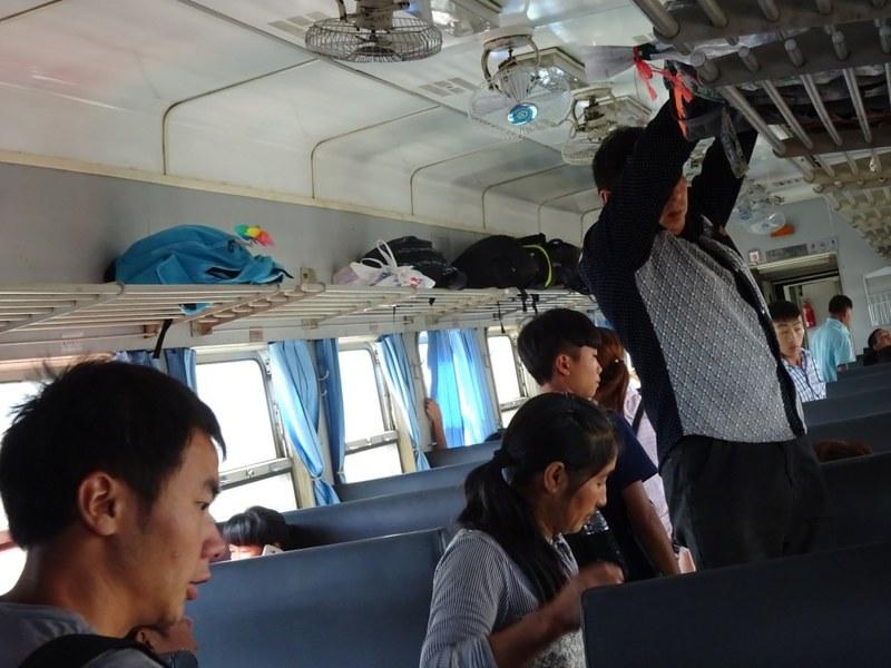 昭通から内江まで硬座列車で行く, 5