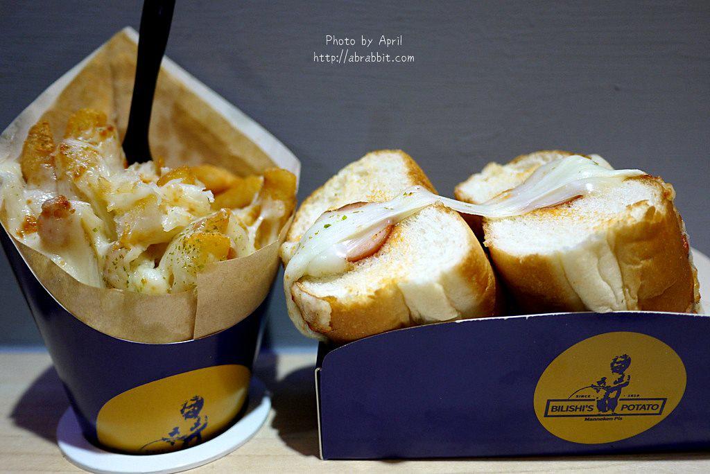 42164545372 1778603d81 b - 熱血採訪│逢甲布魯塞爾-比利時薯條、冰淇淋鬆餅和披薩熱狗堡邪惡又好吃!