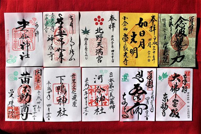 souda-kyoto018