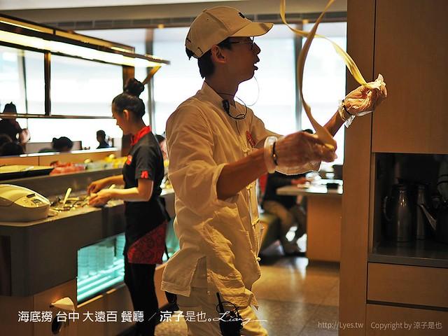 海底撈 台中 大遠百 餐廳 42