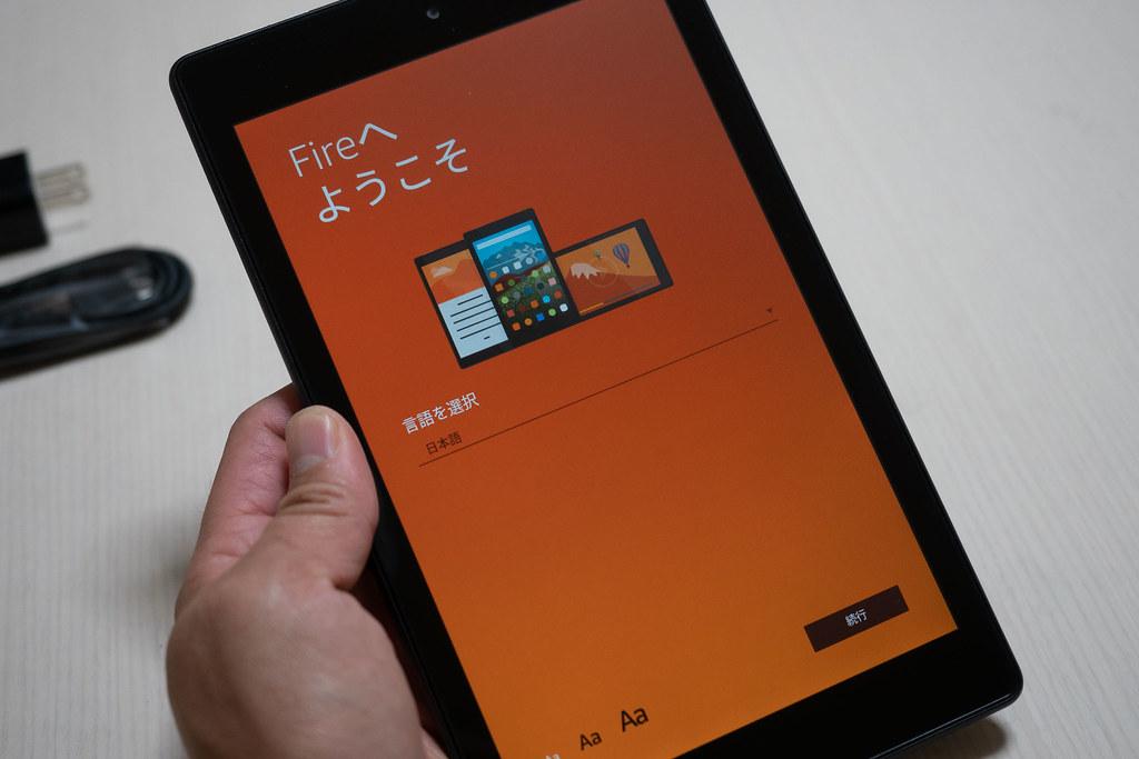 KindleFire8-5