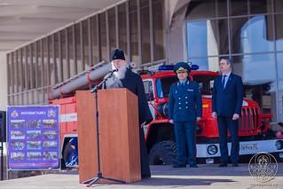 День пожарной охраны 210