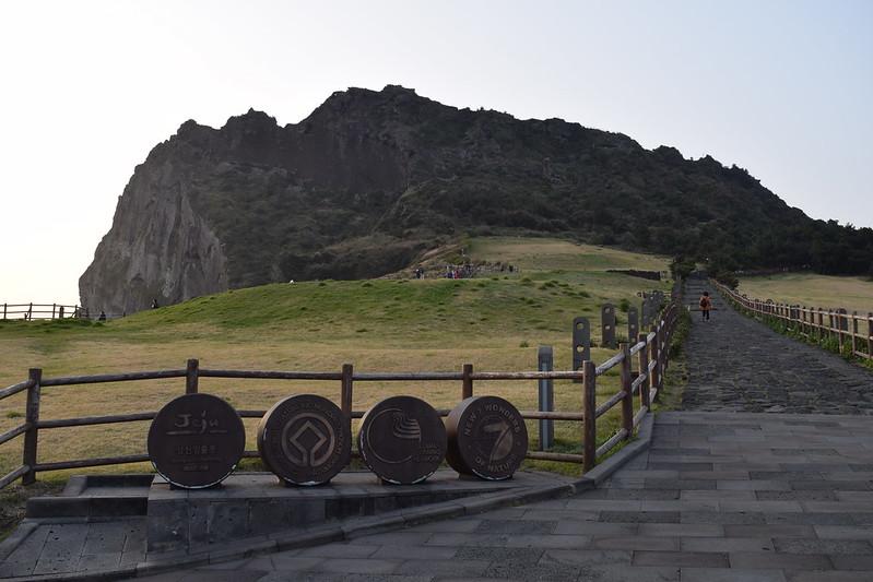 Ilchulbong Peak (23)