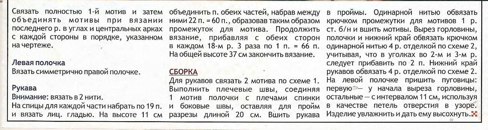 2018_ВДВсп_2 (3)